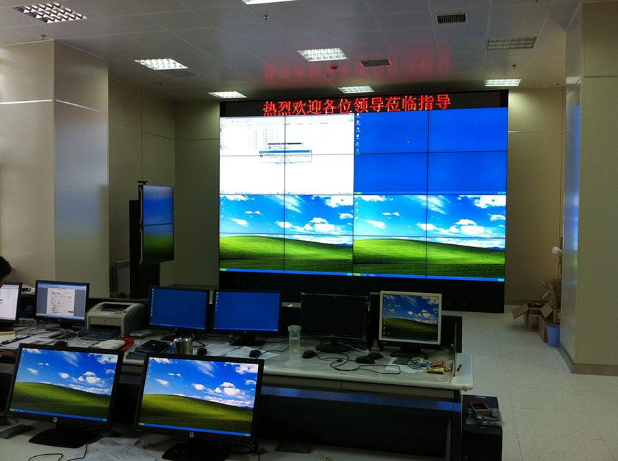 遼寧省氣象局