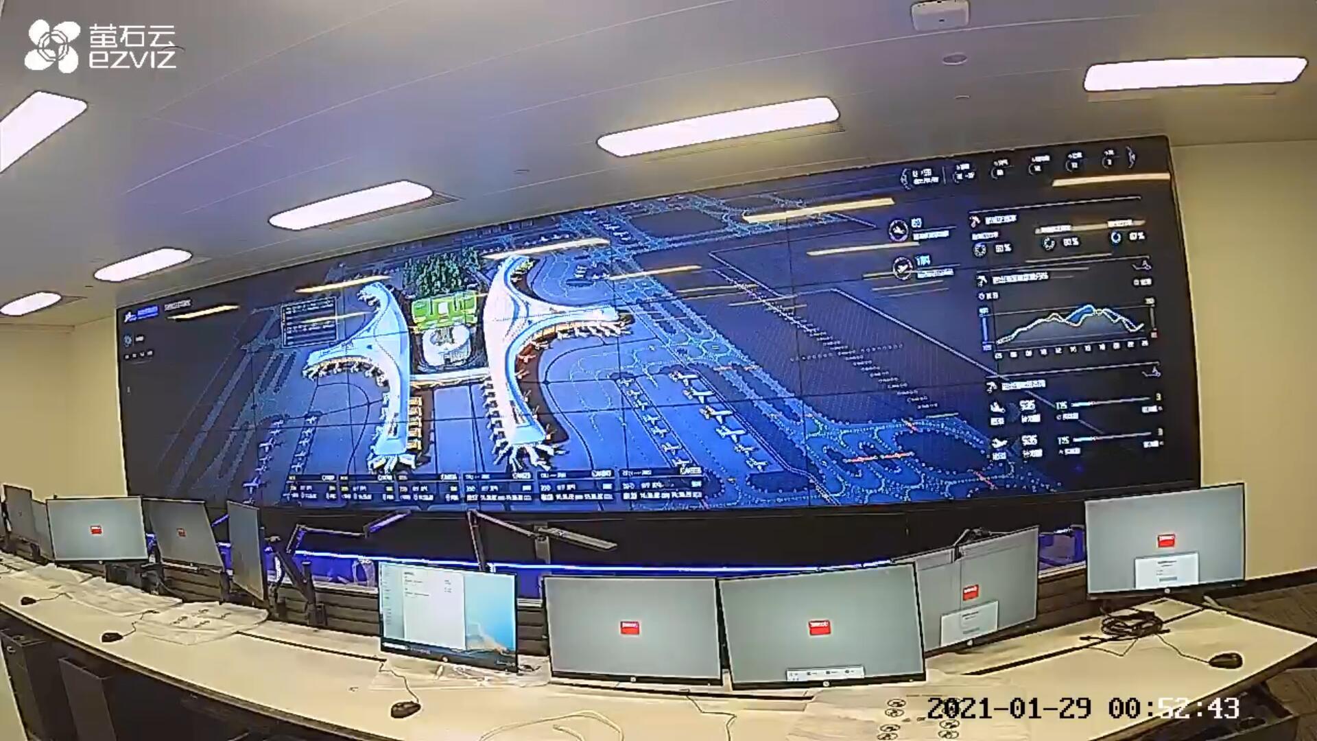 成都天府機場安檢集中調度中心