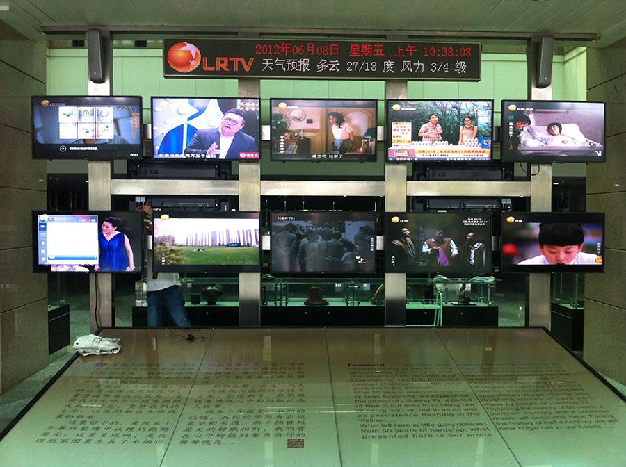 遼寧電視臺照片